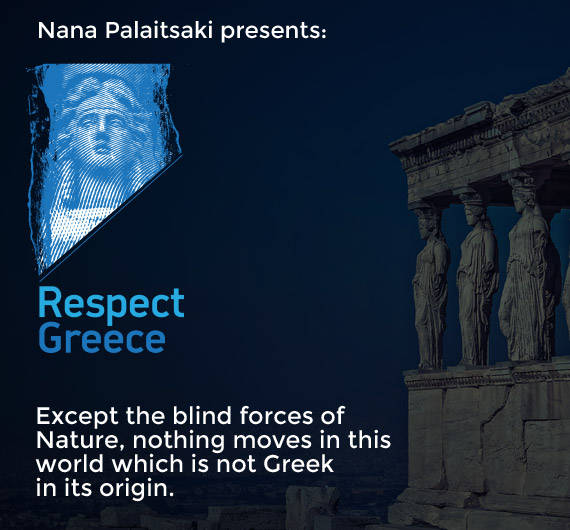 respect greece poster