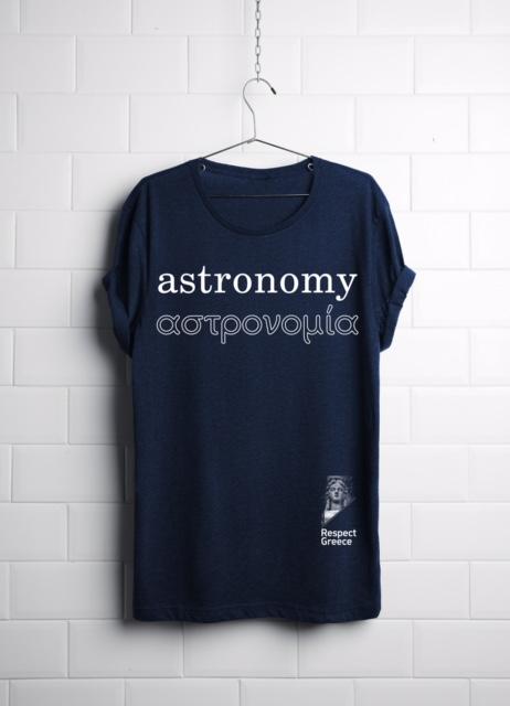 Respect Greece Astronomy
