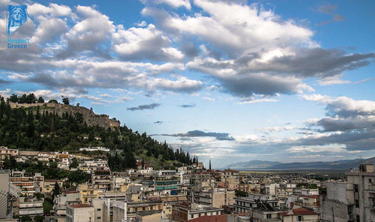 lamia city of greece